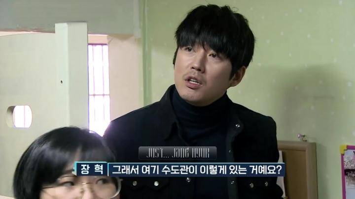 JTBC我が家-1_000081037のコピー