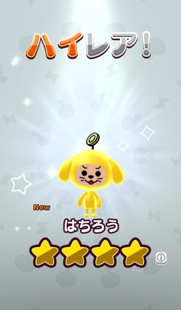 iPhone_app_newdenpa_25.jpg