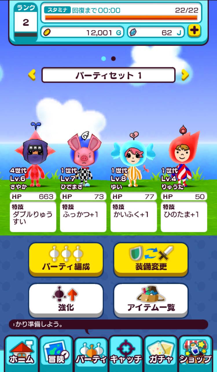 iPhone_app_newdenpa_31.jpg
