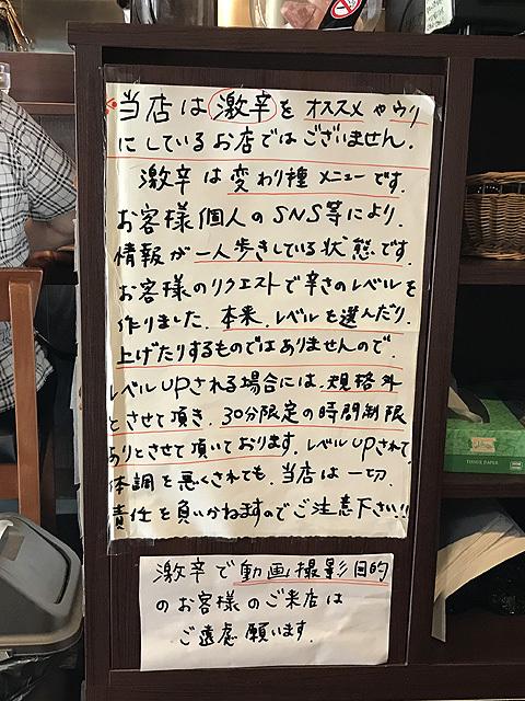yaguratei_hotaru_LV1_07.jpg