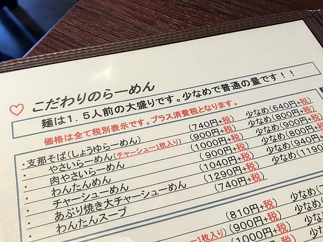 yaguratei_hotaru_LV1_11.jpg
