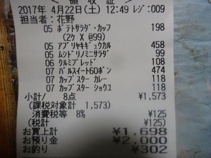 mini_DSC00880.jpg