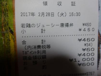 mini_DSC02740.jpg