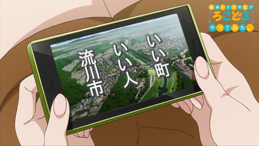普通の女子校生が【ろこどる】やってみた。OVA Vol.2 劇中PVのテロップがOffice付属フォントだった