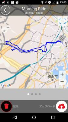 photo_cateyecyclecomputa_colnago_turumigawa_ume_0211_3_2017_0211.jpg