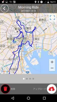 photo_cateyecyclecomputa_derosa_tokyo_sakura_3_0402.jpg