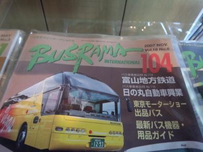 photo_derosa_fukuyama_mukoujima_39_2017_0415.jpg