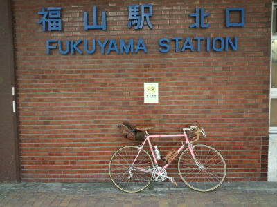 photo_derosa_fukuyama_mukoujima_3_2017_0415.jpg