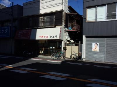 photo_ramen_satou_1_2017_0115.jpg