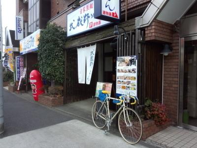 photo_udon_itiya_2017_0114.jpg