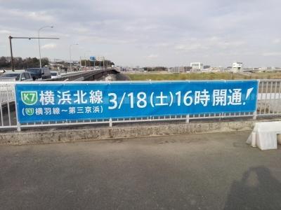 photo_yokokitaworkevent_1_2017_0311.jpg