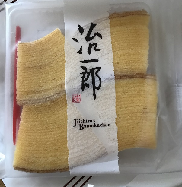 jiichiro5.png