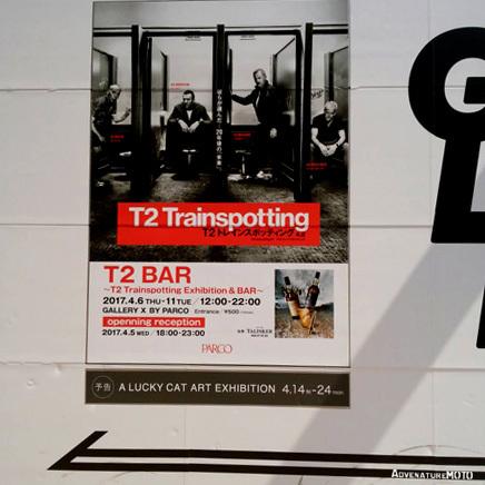 t2_poster.jpg
