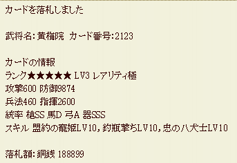 201704011220553a6.png
