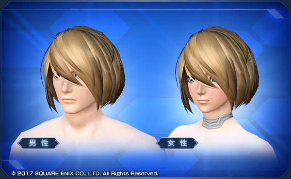 YoRHa-2B-Hair.jpg