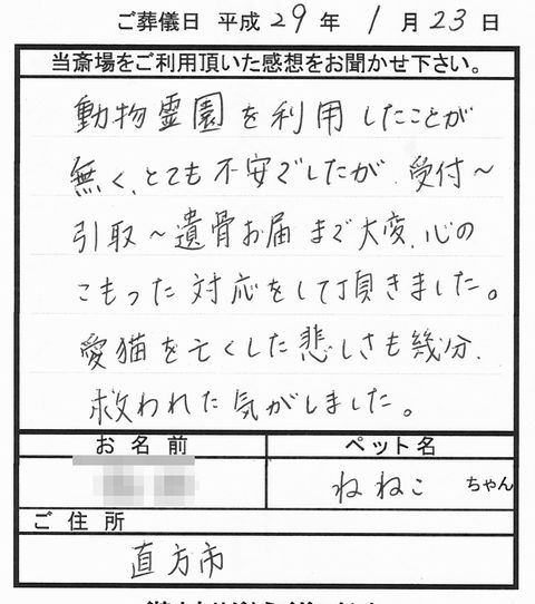 170123-1.jpg