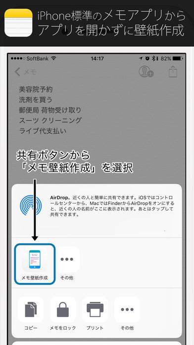 memoSS_blog2.jpg