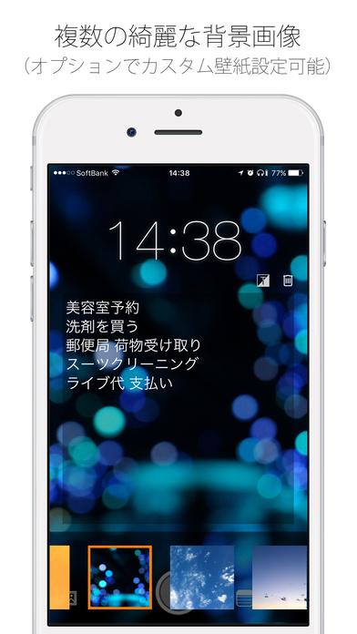 memoSS_blog3.jpg