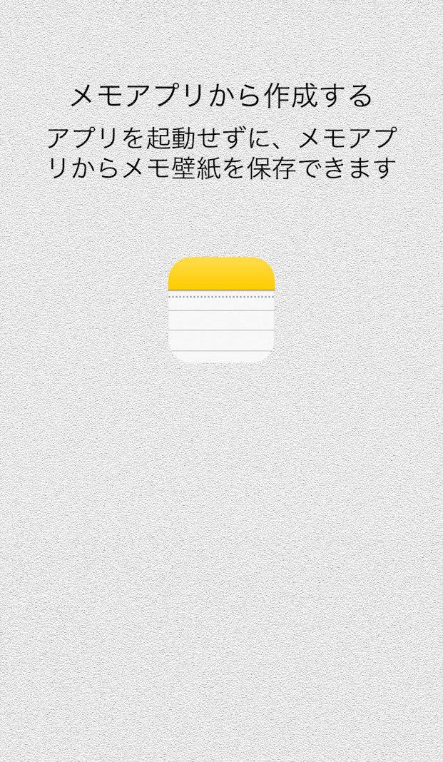 memoSS_blog5.jpg