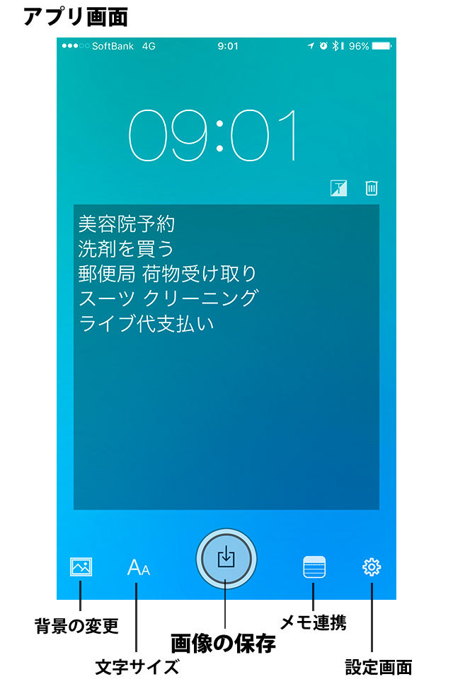 memoSS_blog7.jpg