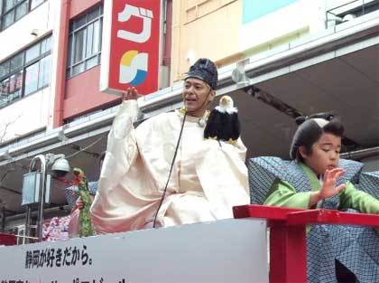20170401_sizu_matsuri_023.jpg