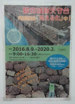 20170401_sizu_matsuri_038.jpg