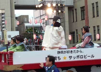 20170401_sizu_matsuri_043.jpg
