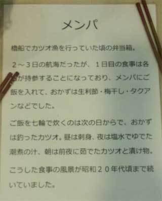20170409_y_gyogyou_023.jpg