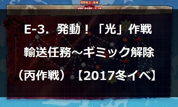 2017huyue3000.jpg
