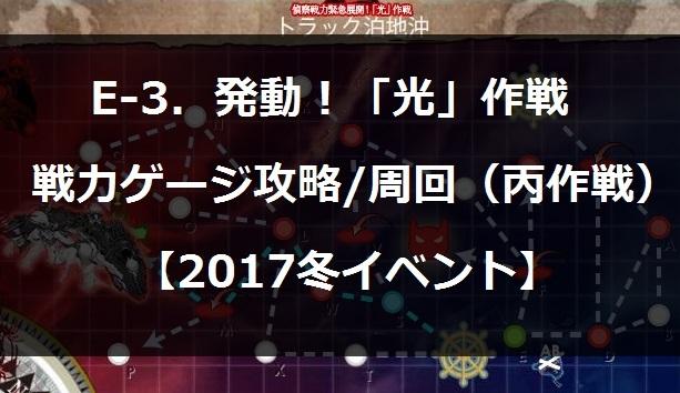 2017huyue3010.jpg