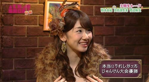 たなみんSHOW! 3期生同期トーク - AKB48 やっぱりチームBが好き