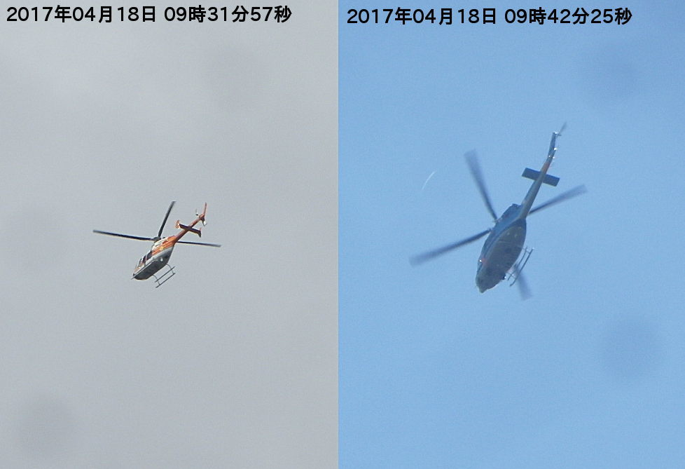 170418_helicopter.jpg