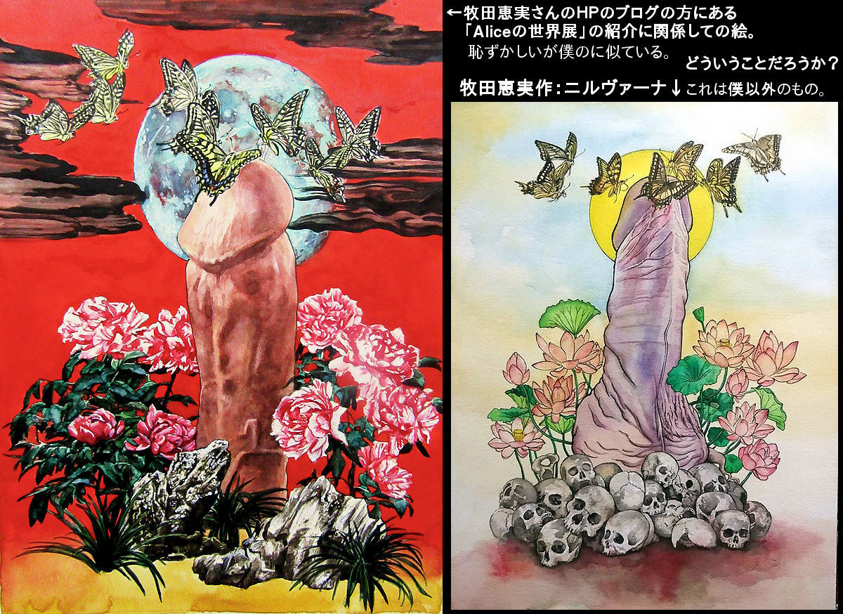 works_of_Makida-Emi.jpg