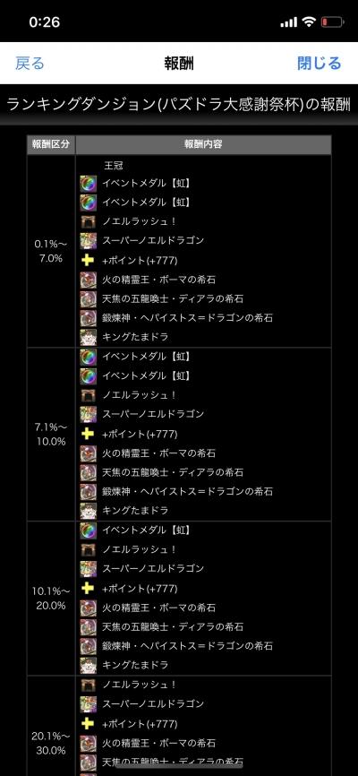 3m893gr.jpg