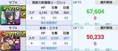 4PP8HYX.jpg