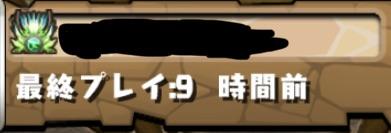 S7HtS8O.jpg