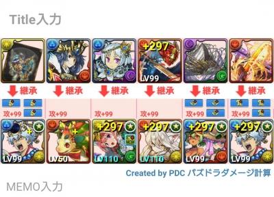 X2YY0gd.jpg
