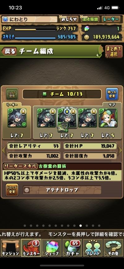 g4QVKhi.jpg