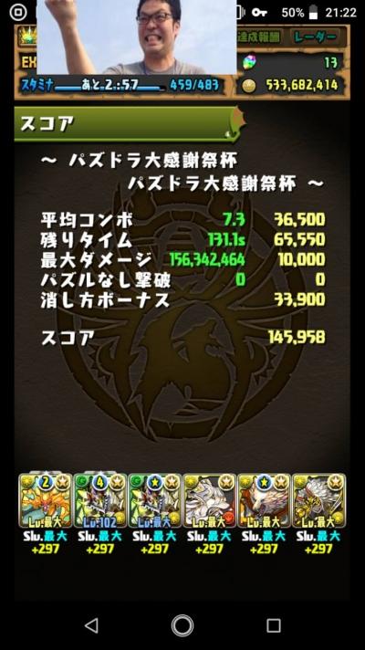 x8bLo86.jpg