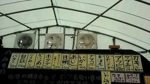 2012_11_04_11_20_51_R.jpg