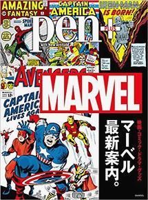 なんで日本には『アメコミ』書く漫画家がいないの?