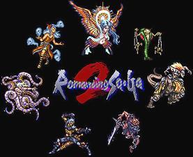 『ロマサガ2』の七英雄wwwww