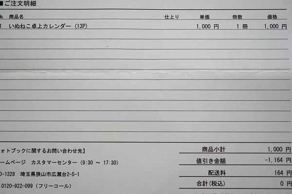 DSC04167-1.jpg