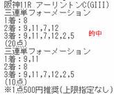 hg225_2.jpg