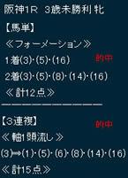hy415_1.jpg