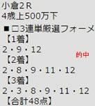 ichi225_1.jpg