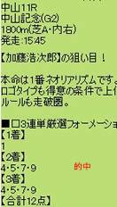 ichi226_8.jpg