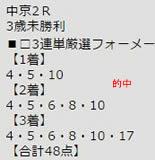 ichi311_1.jpg