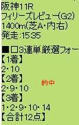 ichi311_4.jpg