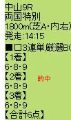 ichi326_4.jpg